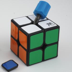 justera kuben cuboss