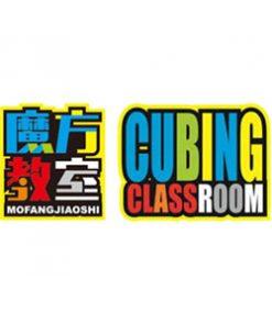 Cubing Classroom (MFJS)
