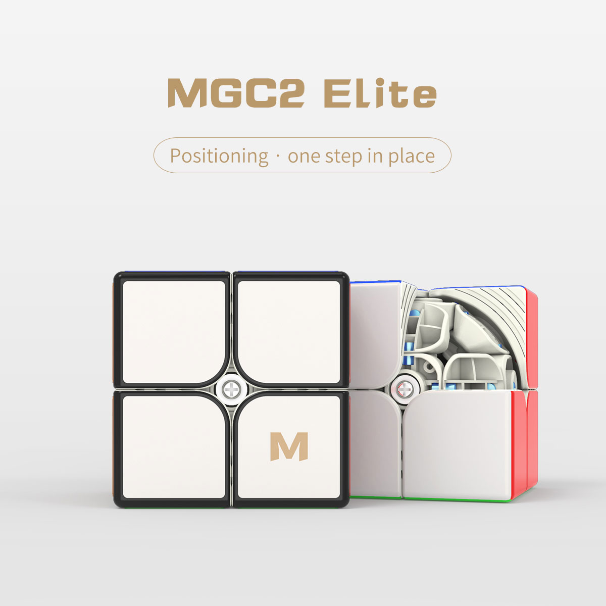yj-mgc2-elite-2x2-introduction