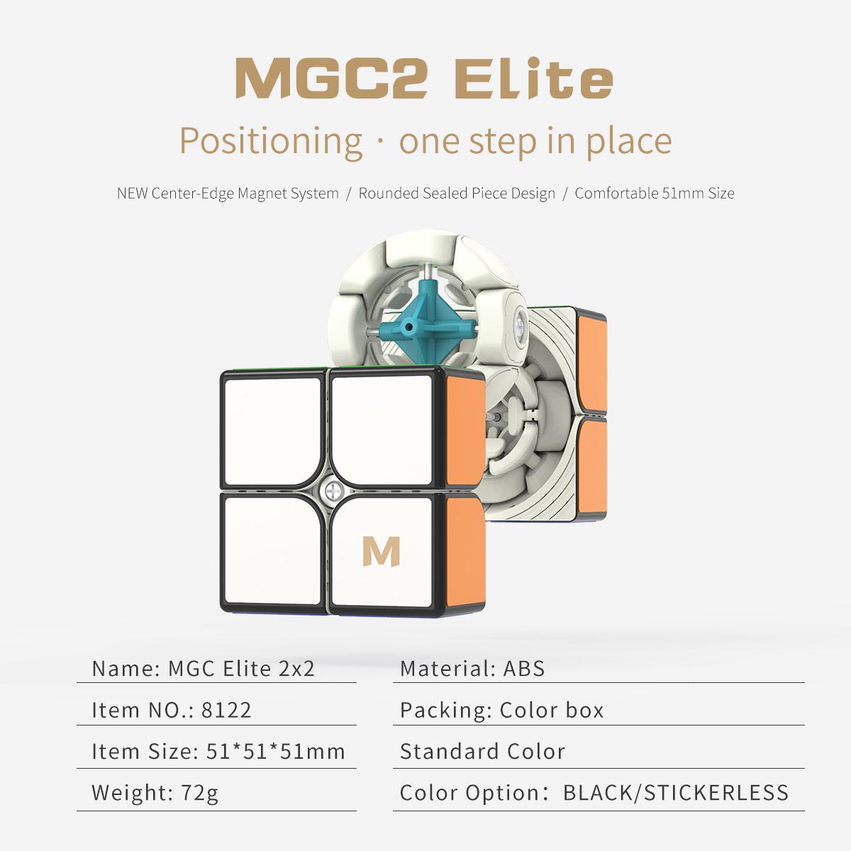 yj-mgc2-elite-2x2-specs