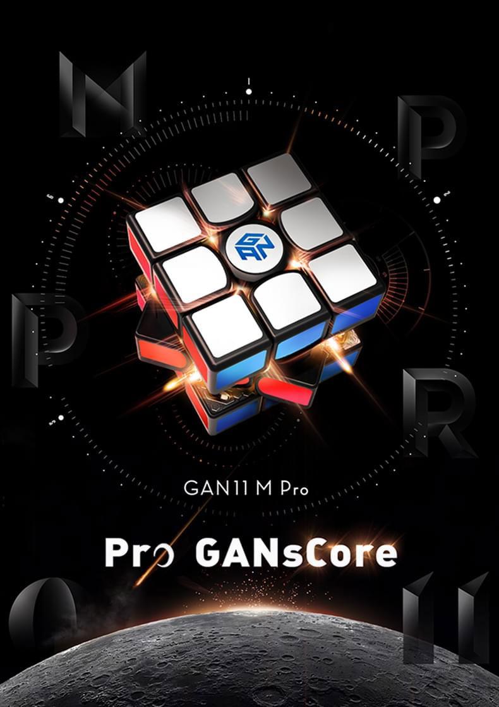 gan-11-m-pro-banner-intro